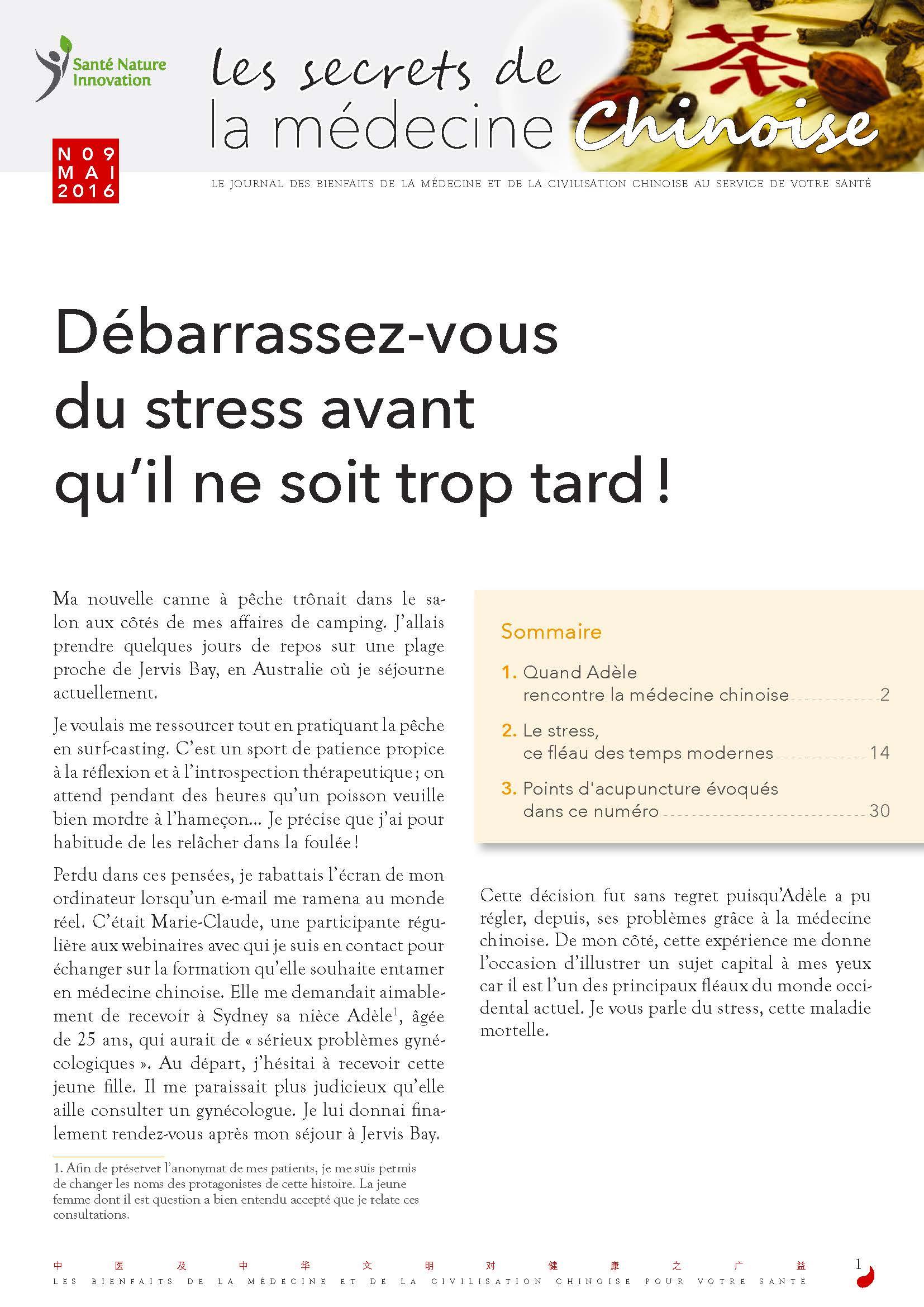 09 STRESS 1