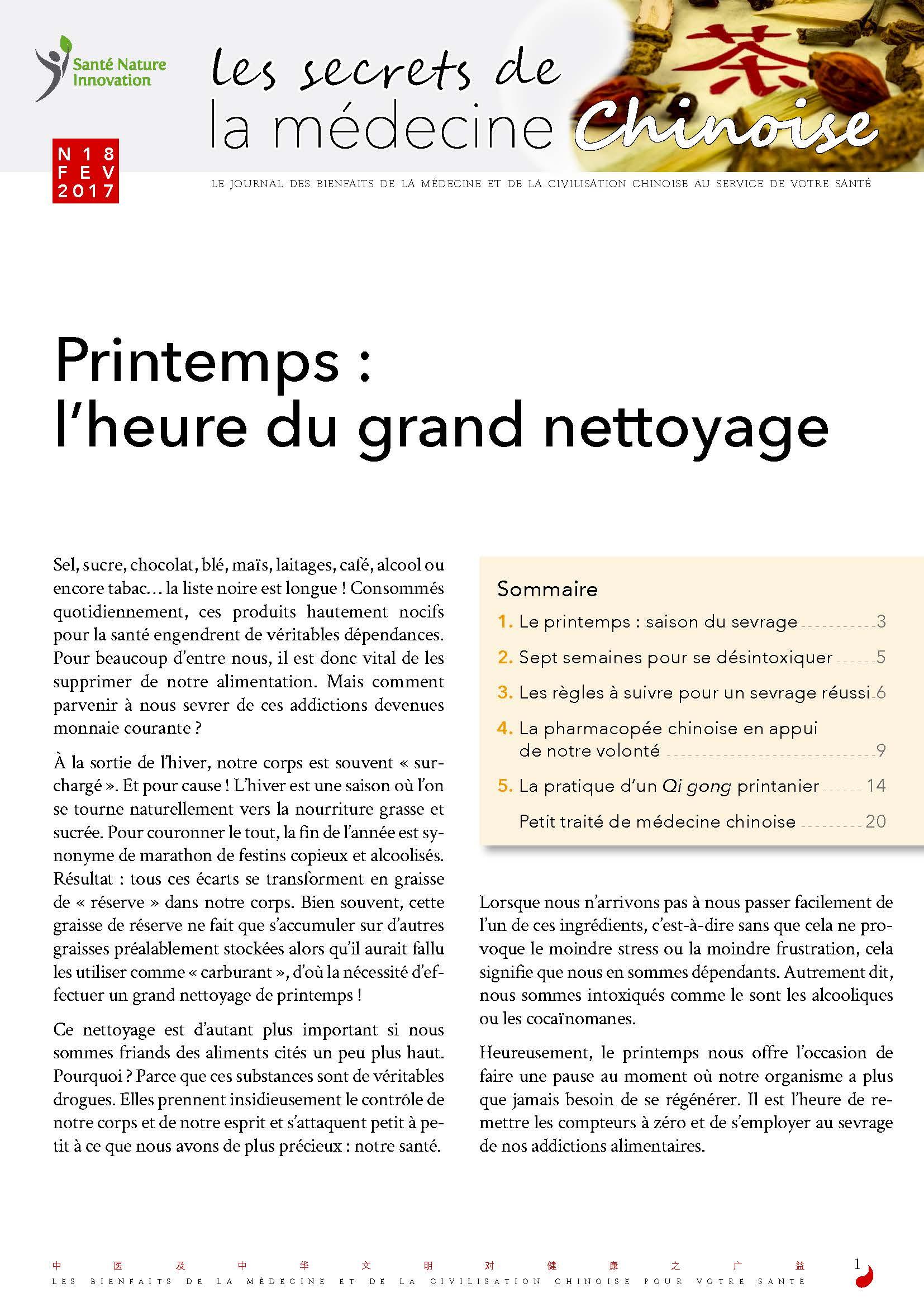 18 -Printemps-l-heure-du-grand-nettoyage-SD-kT 1