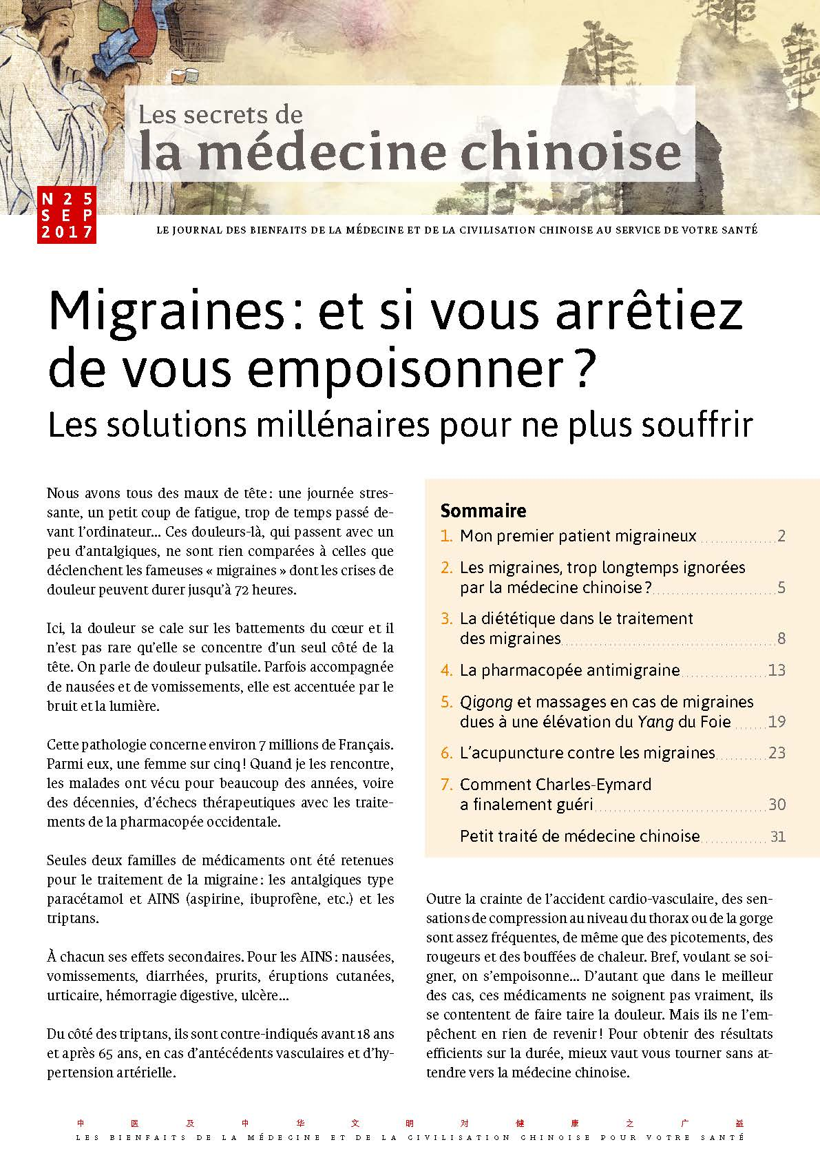 25-Septembre-2017-Migraines-et-si-vous-arretiez-de-vous-empoisonner-SD-xE