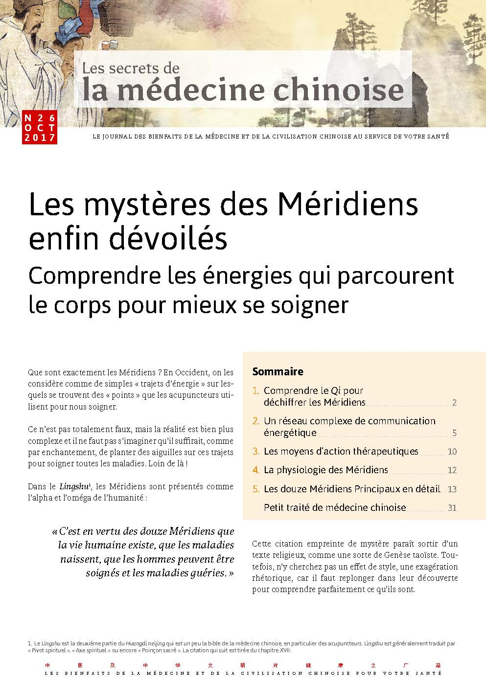 26-Octobre-2017-Les-mysteres-des-meridiens-enfin-devoiles-SD-Sd