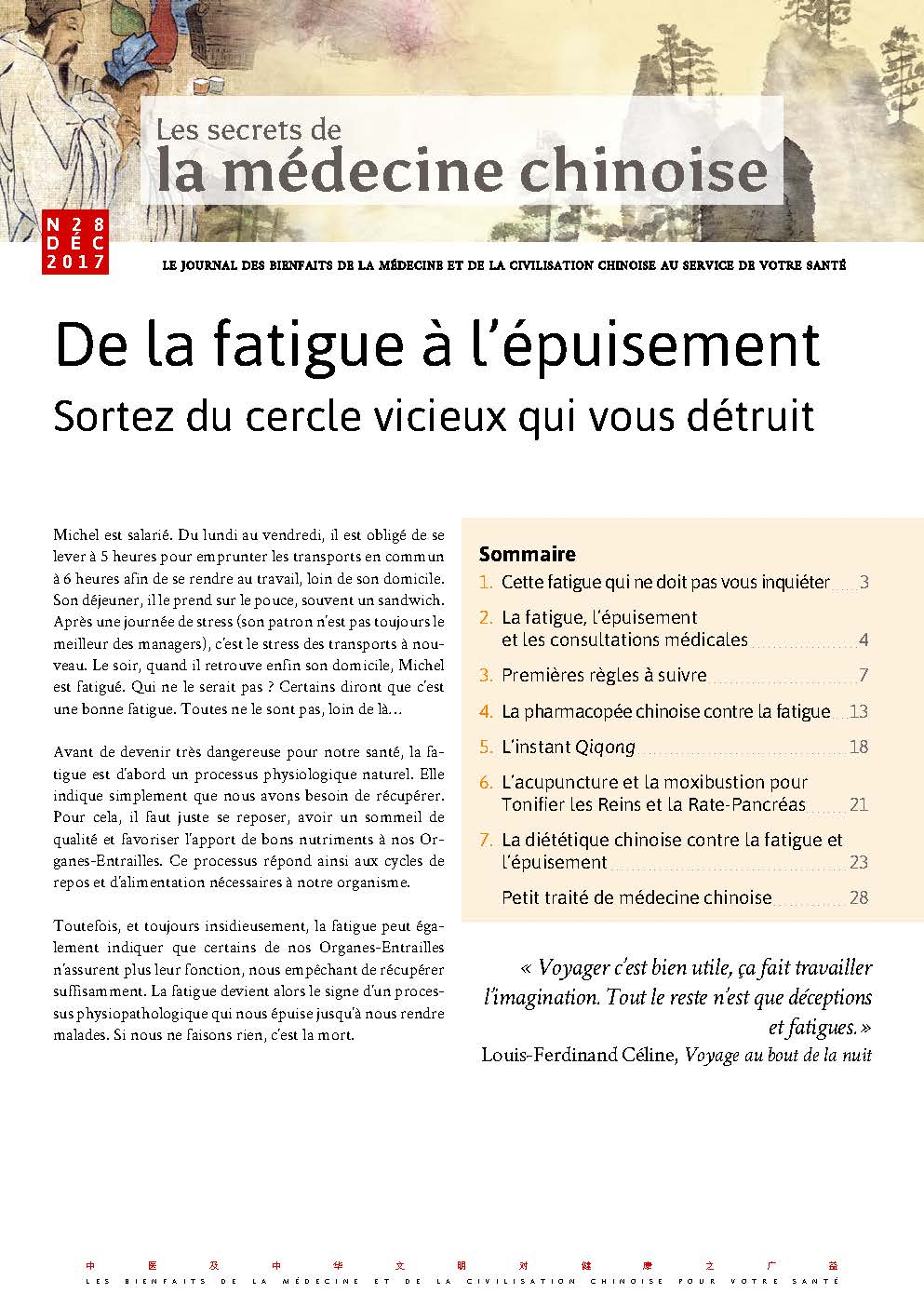 28-Decembre-2017-De-la-fatigue-a-l-epuisement-SD-uf