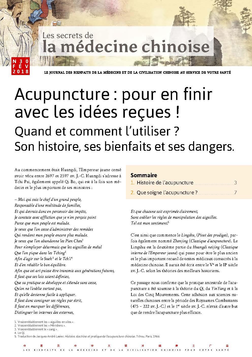 30-Fevrier-2018-Acupuncture-pour-en-finir-avec-les-idees-recues-SD
