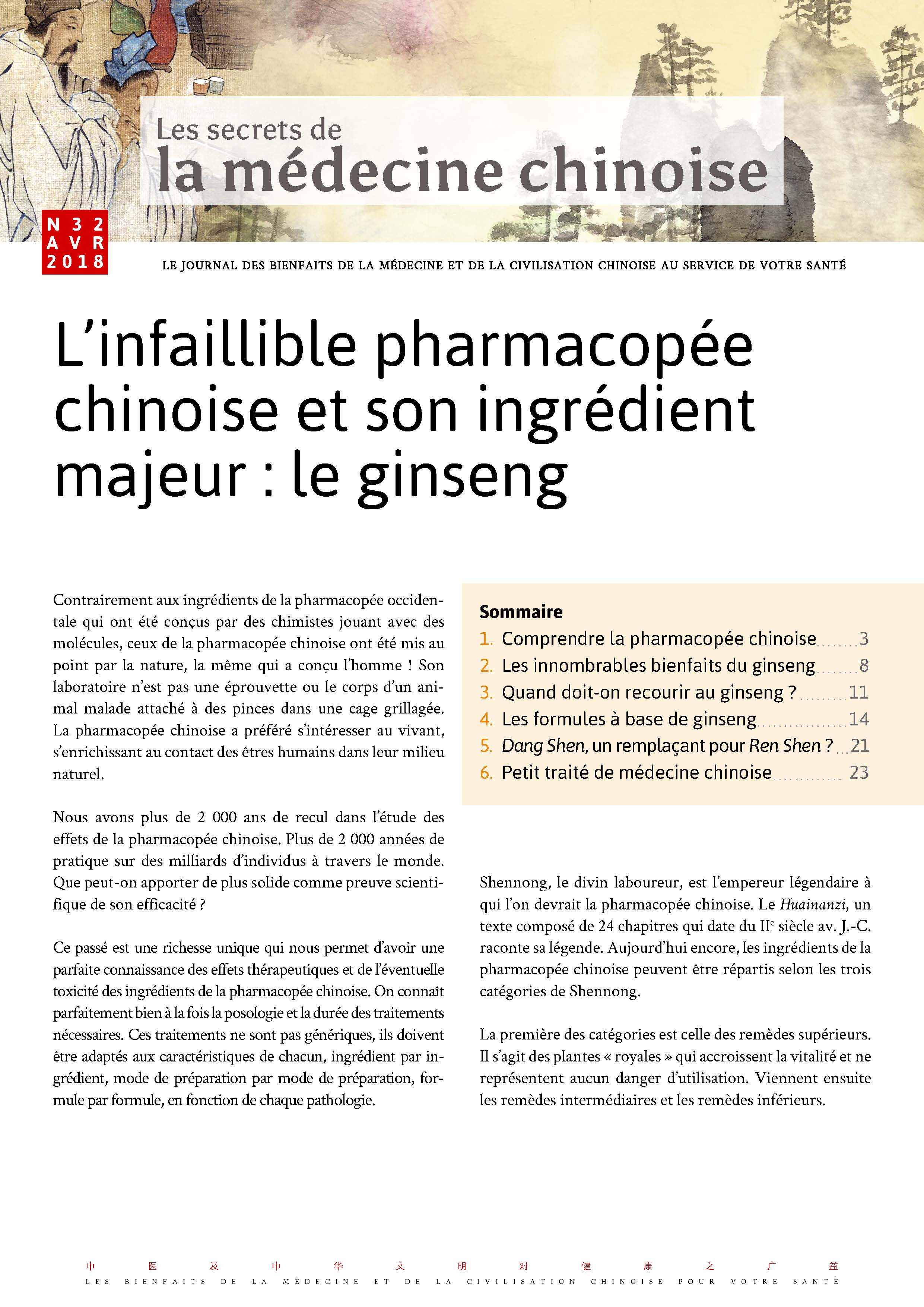 32-Avril-2018-L-infaillible-pharmacopee-chinoise-et-son-ingredient-majeur-le-ginseng-SD