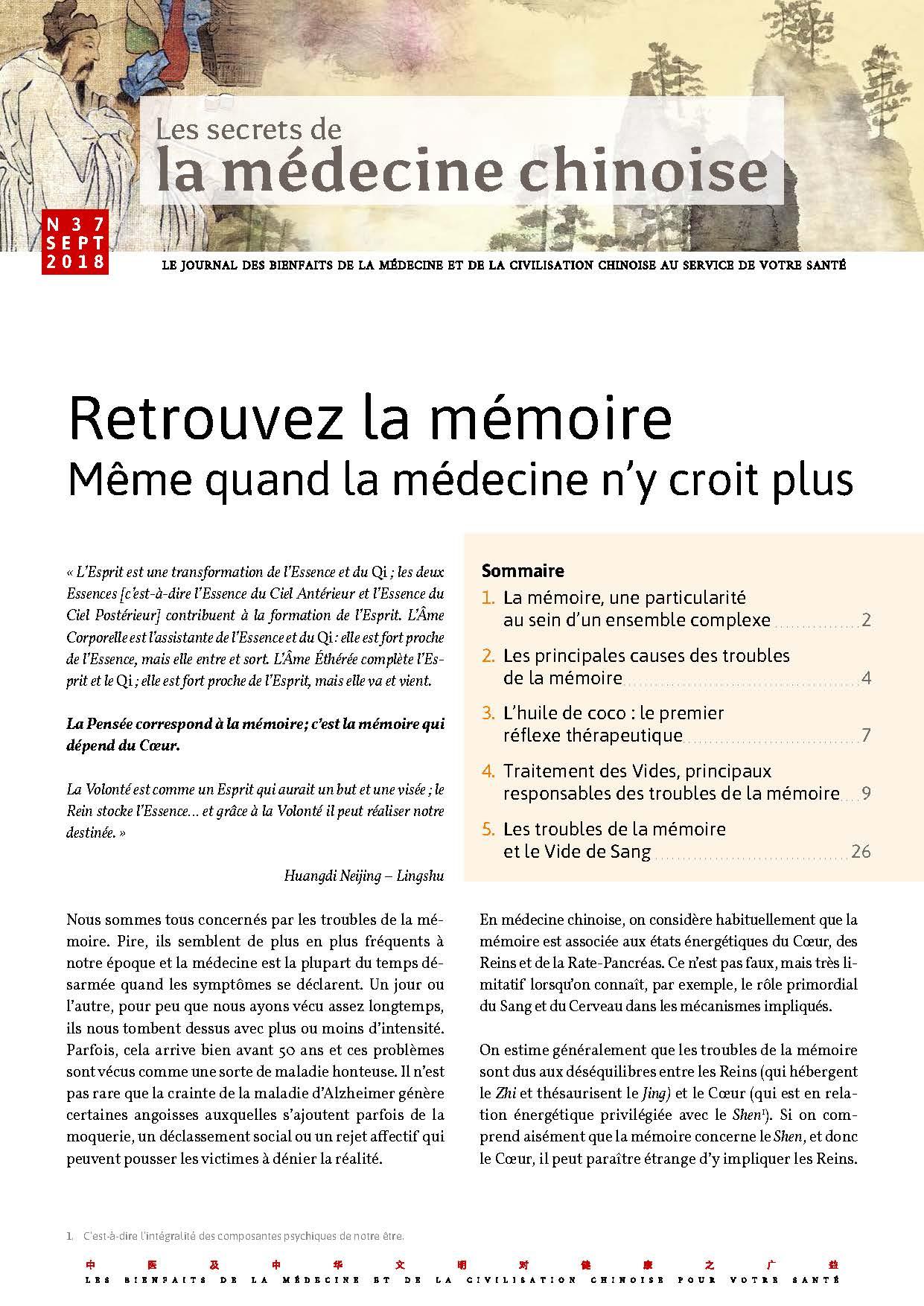 37-Septembre-2018-Retrouvez-la-memoire-SD