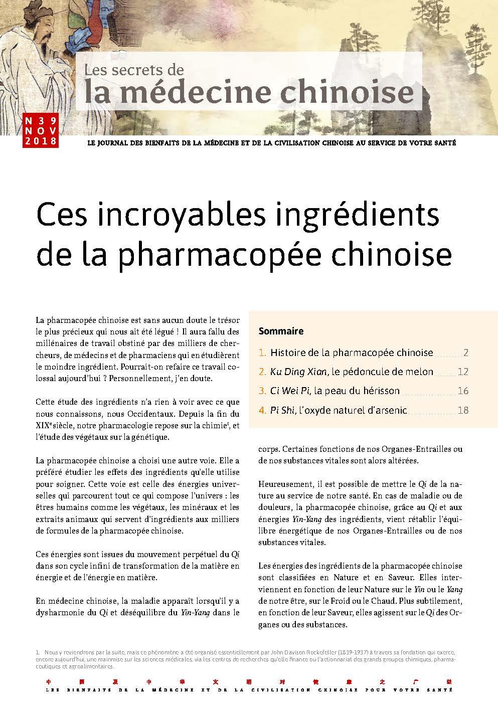 39-Novembre-2018-Ces-incroyables-ingredients-de-la-pharmacopee-chinoise-SD
