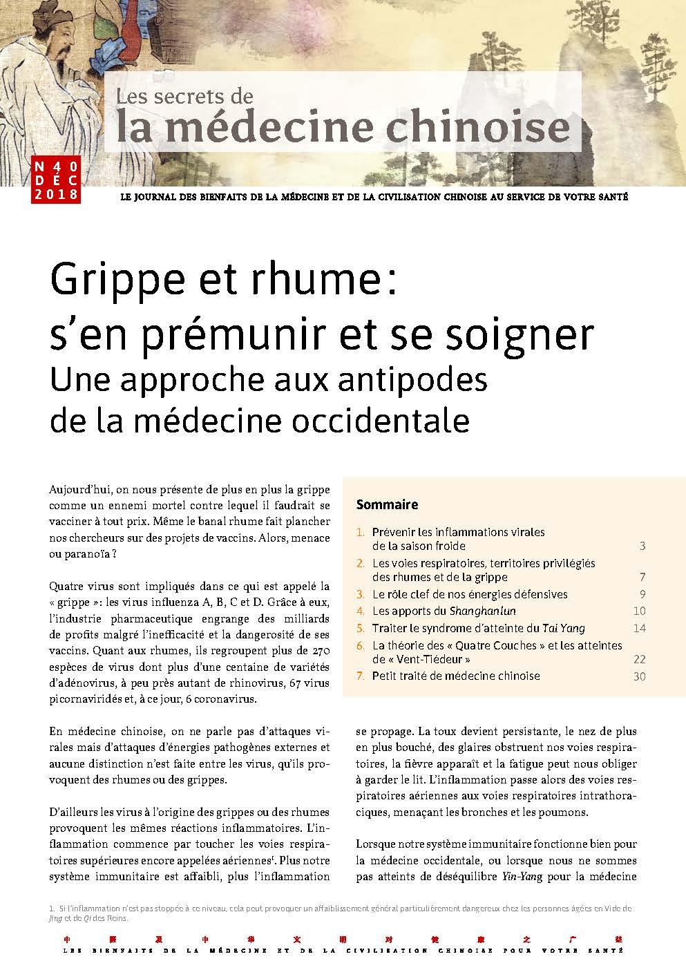 40-Decembre-2018-Grippe-et-rhume-s-en-premunir-et-se-soigner-SD
