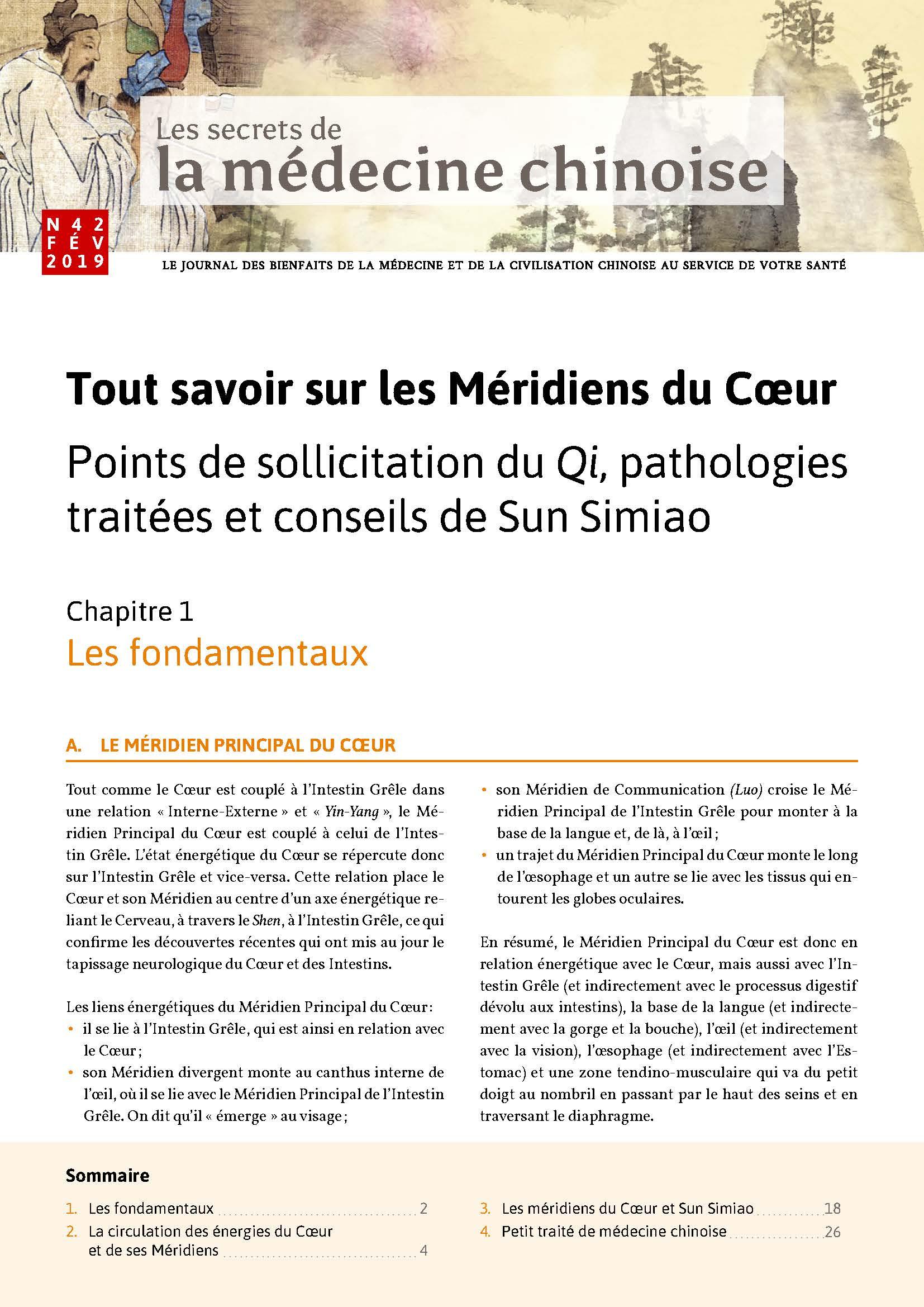 42-Fevrier-2019-Tout-savoir-sur-les-meridiens-du-coeur-SD
