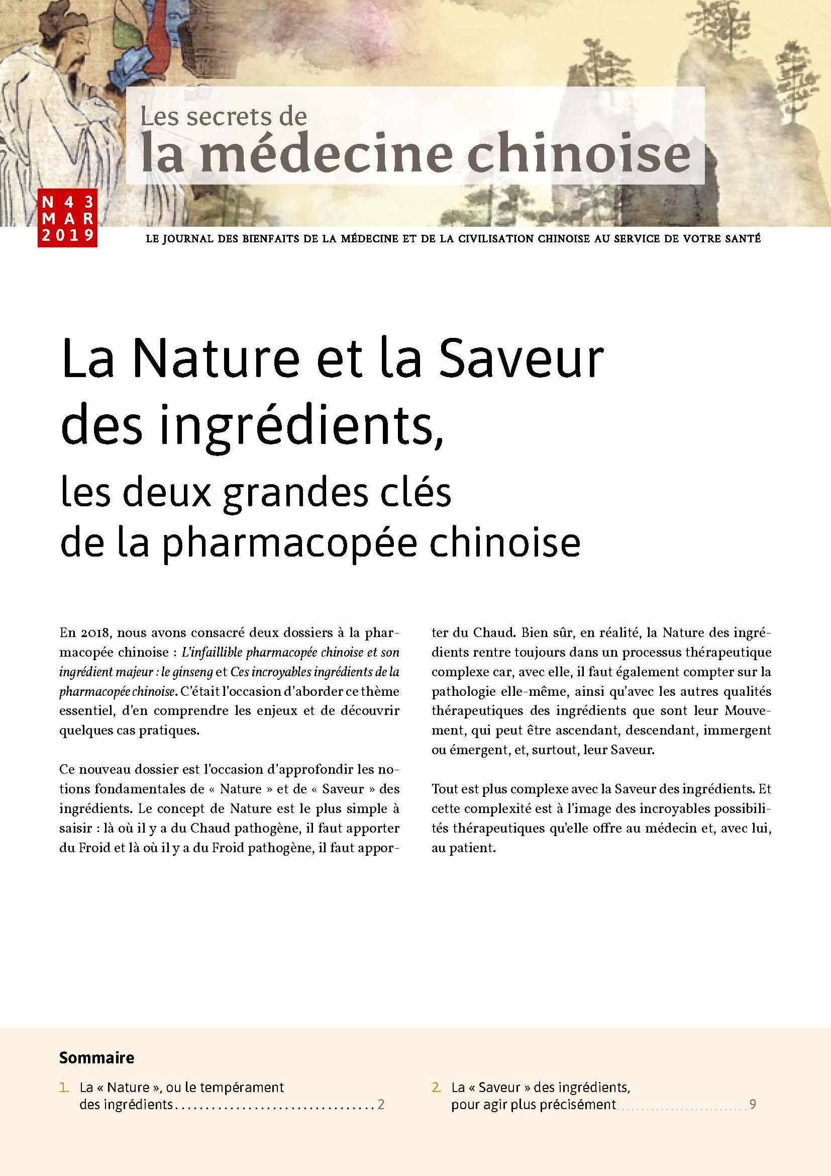 43-Mars-2019-La-nature-et-la-saveur-des-ingredients-les-deux-grandes-cles-de-la-pharmacopee-chinoise-SD