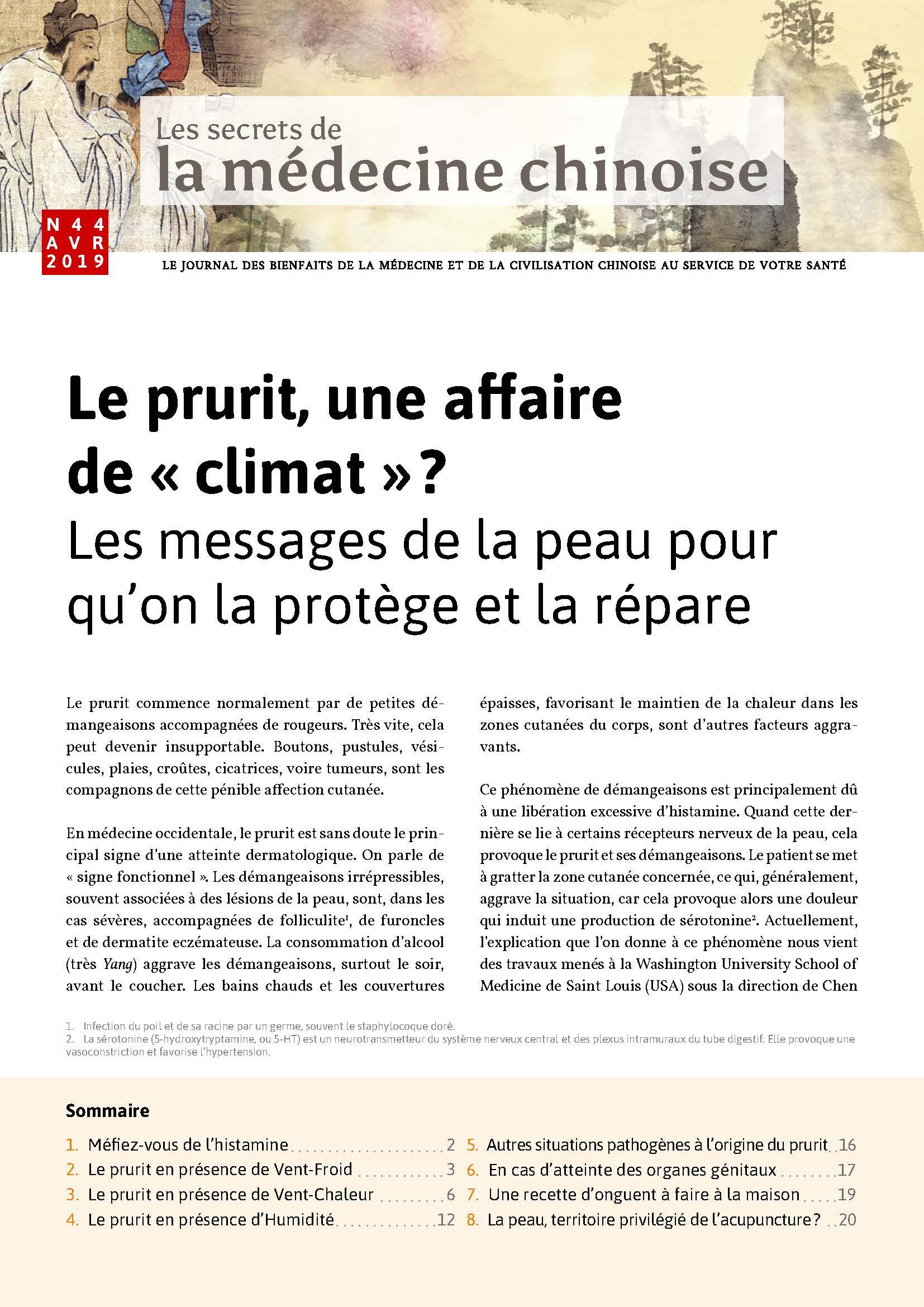 44-Avril-2019-Le-prurit-une-affaire-de-climat-