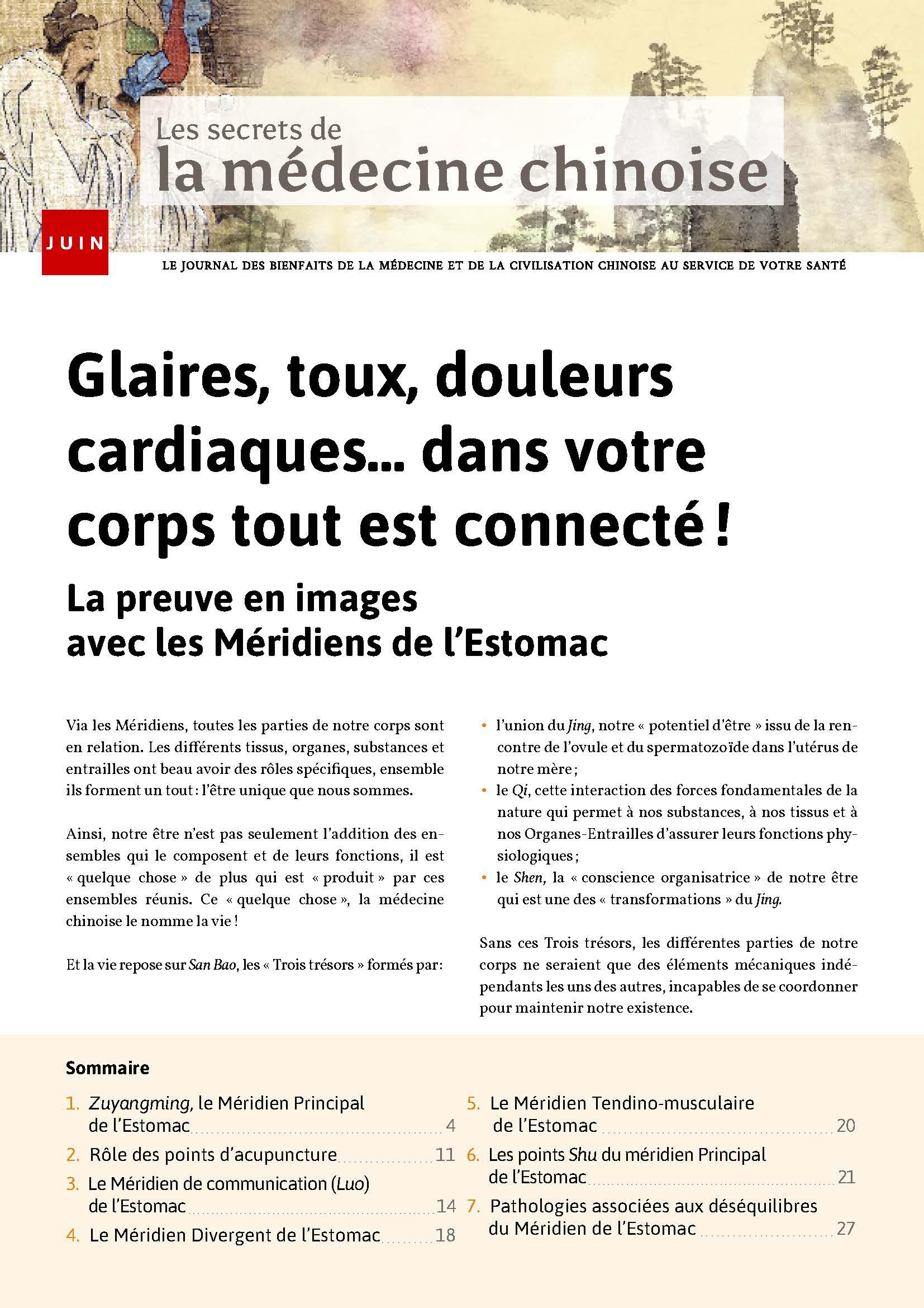 46-Juin-2019-Glaires-toux-doultre-corps-tout-est-connecte-SD 1