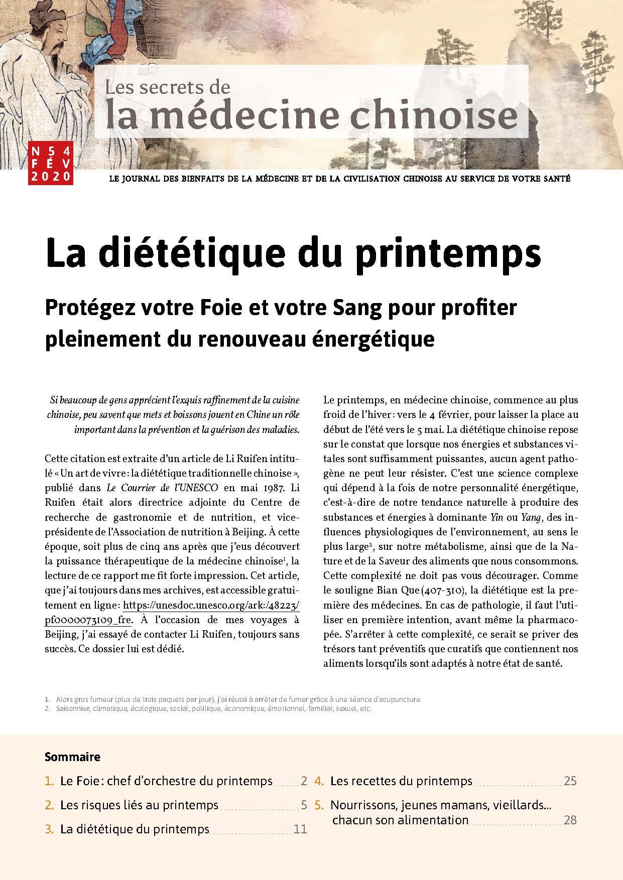 54-Fevrier-2020-La-dietetique-du-printemps-SD 1 jpg